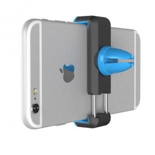 هولدر موبایل HOCO Mobile Holder for car outlet