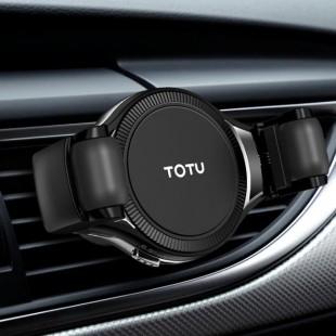 هولدر توتو مدل TOTU rolling stone series car holder