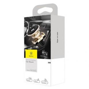 استند و نگهدارنده محکم Baseus Gold Aromatizing Car Mount Holder