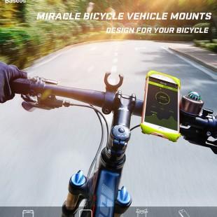 هولدر موبایل ژله ای دوچرخه بیسوس Baseus Miracle Bicycle Vehicle Mounts Holder