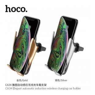 هولدر موبایل و شارژر وایرلس هوکو Hoco CA34 Elegant Automatic induction Wireless charging car holder