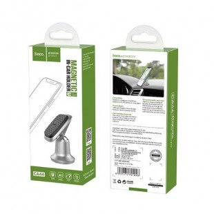 هولدر موبایل مگنتی هوکو Hoco CA44 Magnetic in-car holder