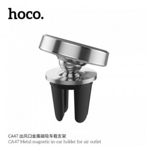 هولدر مگنتی دریچه کولر هوکو Hoco CA47 Metal magnetic in-car holder for air outlet