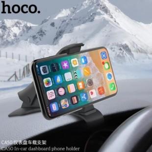 هولدر موبایل گیره ای هوکو Hoco CA50 In-car dashboard phone holder