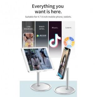 هولدر موبایل رو میزی هوکو PH15 Aluminum alloy table stand