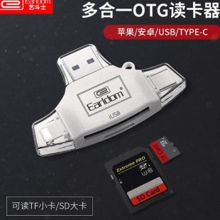 رم ریدر و OTG چند کاره ارلدام Earldom ET-OT31 Multi Functional OTG/Card Reader