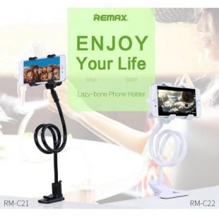 هولدر موبایل گیره ای ریمکس REMAX Lazy Stand RM-C21