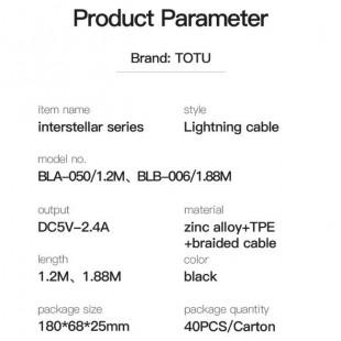 کابل شارژ 1.88m لایتنینگ TOTU Interstellar Lightning cable