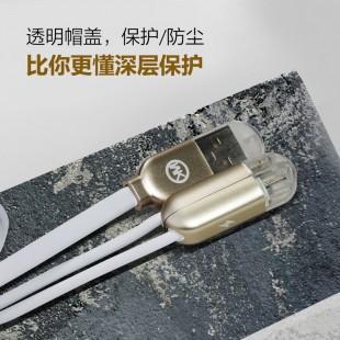 کابل شارژ WK WDC-001 2in1 Lightning Cable کابل شارژ 2 خروجی آیفون و اندروید