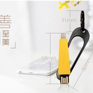 کابل شارژ لایتنینگ (آیفون) ریمکس Remax RC-024 Lightning Cable