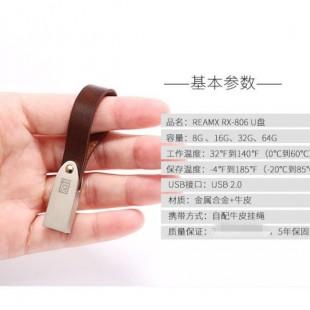 فلش مموری 16 گیگابایت ریمکس REMAX USB 2.0 Flash Disk 16GB RX-806