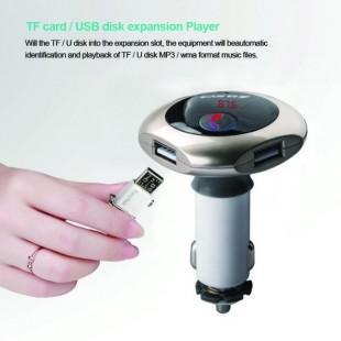 شارژر فندکی و پخش کننده اف ام ارلدم Earldom ET-M9 Bluetooth & Car Charger