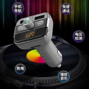 شارژر فندکی و FM Player بلوتوث Earldom ET-M11 Bluetooth & Car Charger
