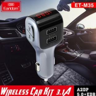 شارژر فندکی و پخش کننده اف ام ارلدم Earldom ET-M35 Bluetooth & Car Charger