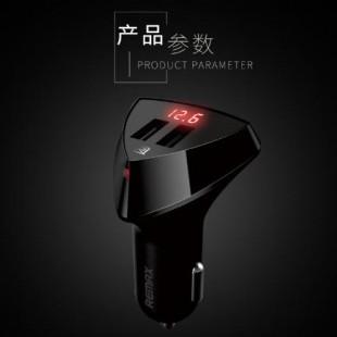 شارژر فندکی Remax Aliens Adaptor شارژر فندکی دو پورت 5V 3.4A + نمایشگر ریمکس