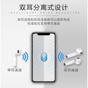 هندزفری بلوتوث طرح ایرپاد TWS i7s Bluetooth HandsFree