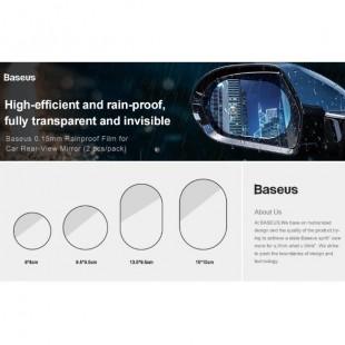 برچسب ضد آب اینه خودرو بیسوس Baseus Rainproof Film for Car Rear-View Mirror