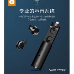 هندزفری بلوتوث دو گوش WUW مدل TWS29