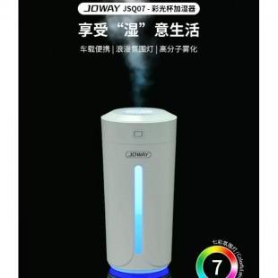 دستگاه بخور سرد و رطوبت ساز جووی Joway JSQ07