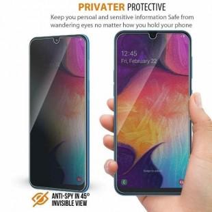 گلس ضد جاسوسی گوشی سامسونگ Anti Spy Privacy Glass Samsung Galaxy A70