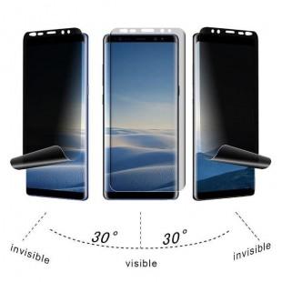 گلس ضد جاسوسی گوشی سامسونگ Anti Spy Privacy Glass Samsung Galaxy S8