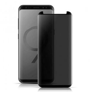 گلس ضد جاسوسی گوشی سامسونگ Anti Spy Privacy Glass Samsung Galaxy S9 Plus