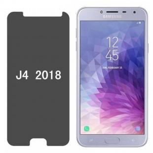 گلس ضد جاسوسی گوشی سامسونگ Anti Spy Privacy Glass Samsung Galaxy J4
