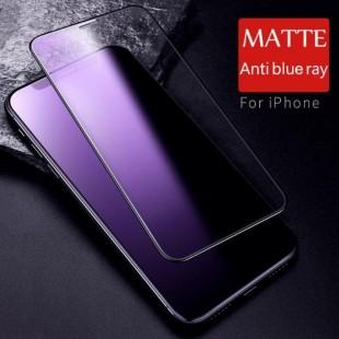 گلس فول مات و ضد ماورای بنفش آیفون AntiBlue Matte Glass Apple iPhone 11 Pro