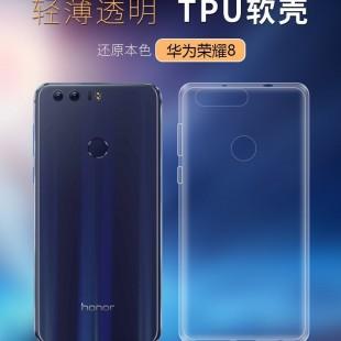 قاب طلقی دور ژله ای Talcous Case Huawei Honor 8