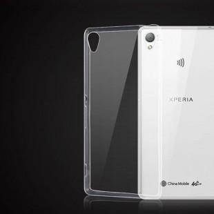 قاب طلقی دور ژله ای Talcous Case Sony Xperia Z4