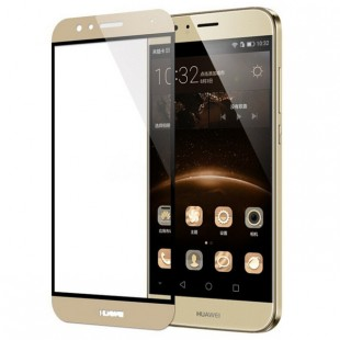 محافظ LCD شیشه ای Full glass Screen Protector.Guard for Huawei G8 گلس با پوشش کامل قسمت منحنی