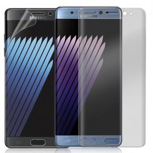 محافظ LCD برچسبی Full Screen Protector.Guard for Samsung Galaxy Note 7 برچسب با پوشش کامل قسمت منحنی