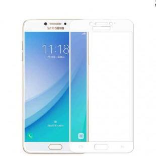 محافظ LCD شیشه ای Full Glass Screen Protector.Guard Samsung Galaxy C5 Pro