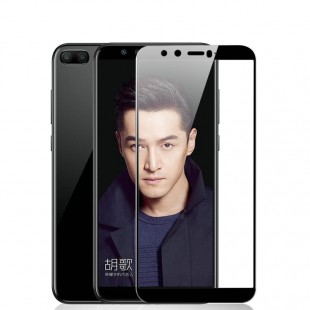محافظ LCD شیشه ای فول چسب Full Glass Full Glues Screen Protector.Guard Huawei Honor 9 Lite