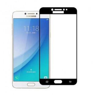 فول گلس تمام چسب گوشی سامسونگ Full Glass Samsung Galaxy C7 Pro