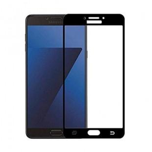 فول گلس تمام چسب گوشی سامسونگ Full Glass Samsung Galaxy C7