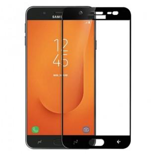 فول گلس تمام چسب گوشی سامسونگ Full Glass Samsung Galaxy J7 Prime