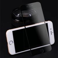 محافظ LCD شیشه ای Full Glass آیفون 7 گلس با پوشش کامل قسمت منحنی پلاس