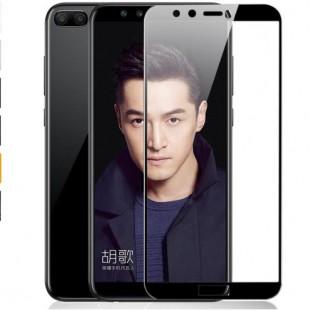 محافظ LCD شیشه ای Full Glass Screen Protector.Guard Huawei Honor 9 Lite