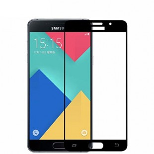 محافظ LCD شیشه ای Full Glass Screen Protector.Guard Samsung Galaxy J7 Duo