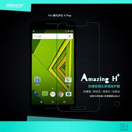محافظ LCD شیشه ای Glass Screen Protector.Guard for Motorola Moto X Play