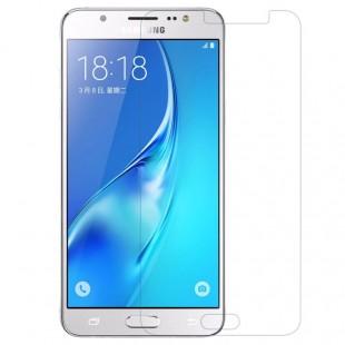 محافظ LCD شیشه ای Glass Screen Protector.Guard for Samsung Galaxy J5 2016