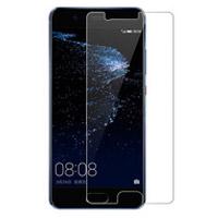محافظ LCD شیشه ای Glass Screen Protector.Guard Huawei P10 Plus