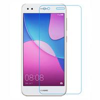 محافظ LCD شیشه ای Glass Screen Protector.Guard Huawei P9 Lite Mini