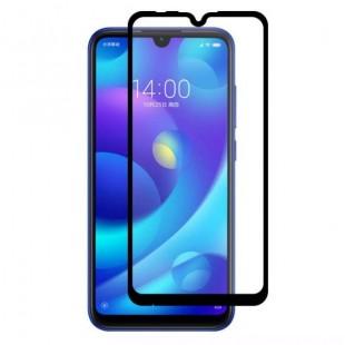 فول گلس فول چسب شیائومی Full Glass Xiaomi Mi Play