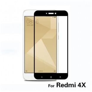 فول گلس تمام چسب گوشی شیائومی Full Glass Xiaomi Redmi 4X