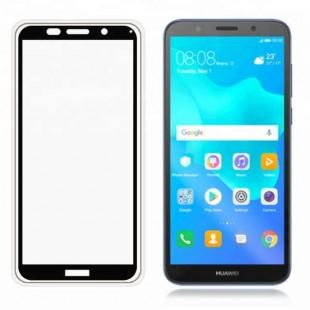 فول گلس تمام چسب گوشی هواوی Full Glass Huawei Honor 7s