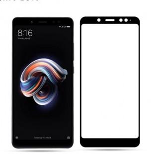 فول گلس تمام چسب گوشی شیائومی Full Glass Xiaomi Redmi Note 5