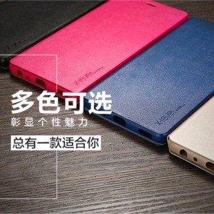 کاور چرمی X-Level Cover FIBCOLOR Cover for Huawei P9 Plus