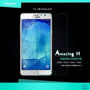 محافظ LCD شیشه ای Glass Screen Protector for Samsung Galaxy On5